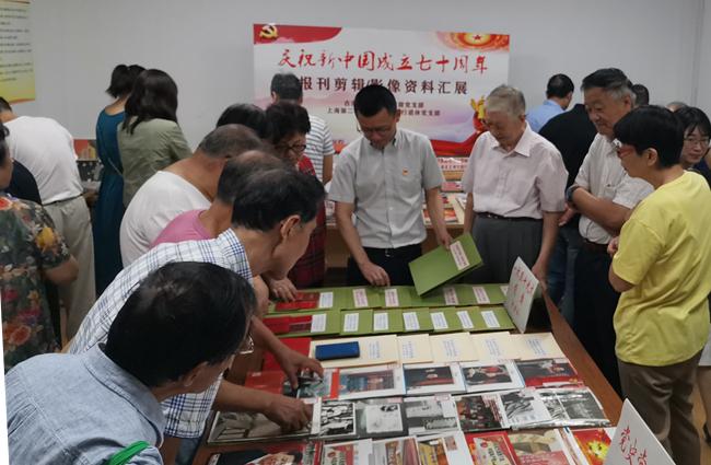 退休闵徐二支部与古美街道东兰四居委党支部主题党日活动